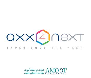 نرم افزار اکسون نکست axxon next4